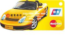 Car Card汽车信用卡