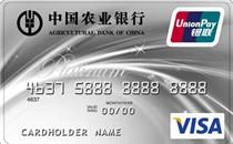 农行尊然白金信用卡