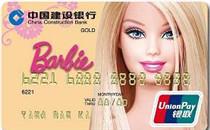 芭比美丽信用卡
