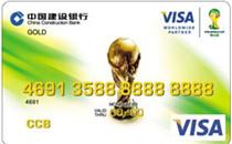 龙卡足球世界杯金卡