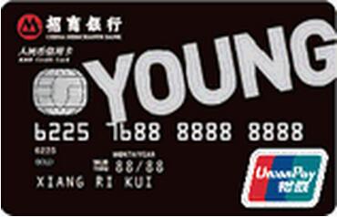 YOUNG卡(青年版)