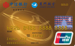 中信厦航信用卡