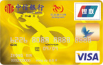 中信艺龙信用卡