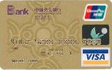阳光信用卡金卡