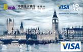 VISA奥运主题信用卡
