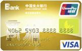 VISA阳光商旅信用卡金卡