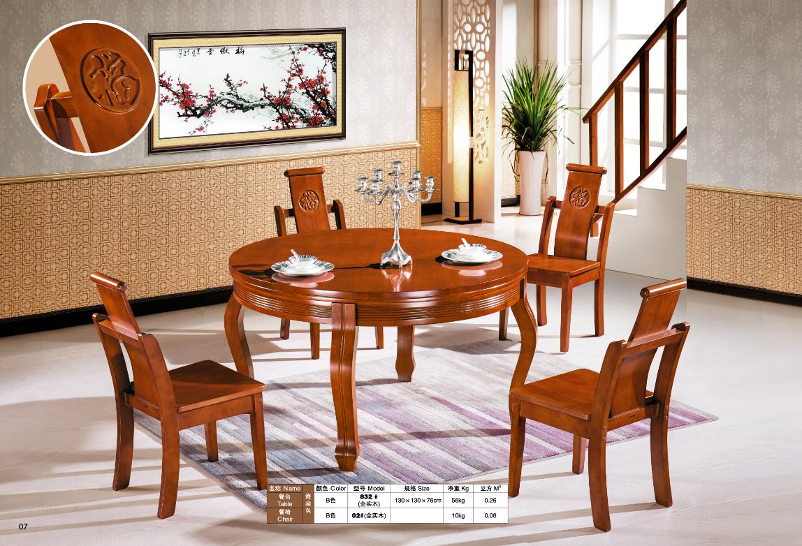 实木(进口橡木)餐桌