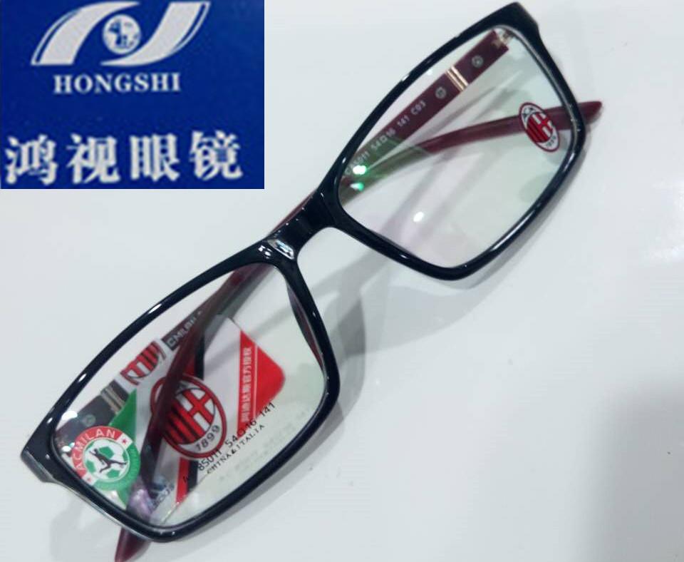 《厦门小鱼眼镜》