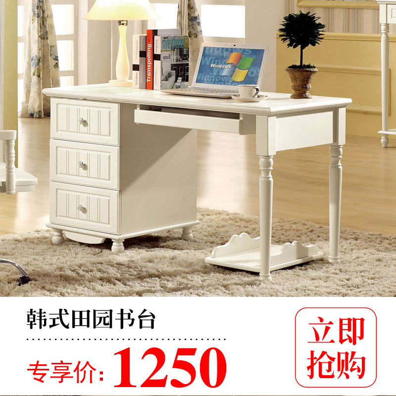 田园书台韩式书桌电脑桌 简约写字办公桌子书房家具书台