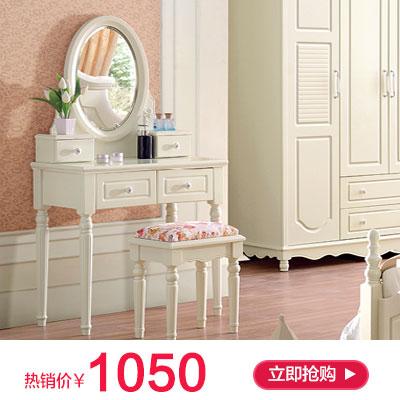 韩式田园梳妆台 卧室现代简约象牙白色化妆台小户型 欧式妆台实木