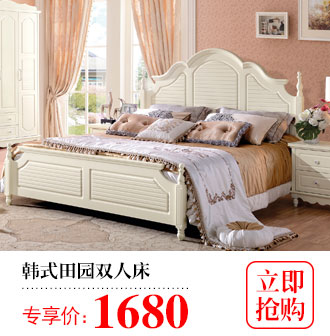 特价韩式床田园床板木床双人床 家具公主床婚床象牙白色