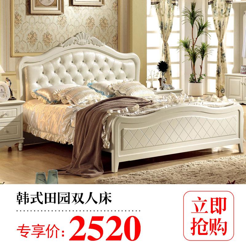 韩式床田园床板木床双人床 家具公主床婚床象牙白色