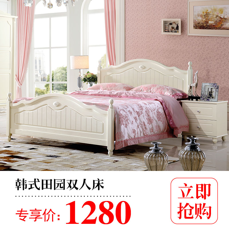 田园床双人床单人床 韩式床实木床 卧室公主高箱床
