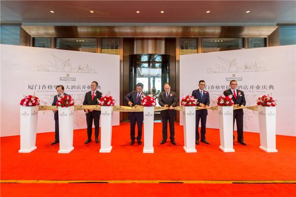 厦门香格里拉大酒店迎来盛大开幕 ,活力演绎城市生活新逸境!