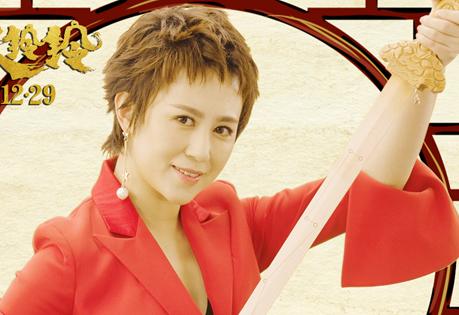 《妖铃铃》主题曲《天灵灵》上线贺岁 吴君如、马丽两代喜剧女王玩转转运神曲