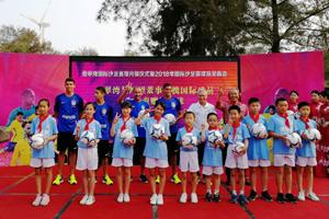 中国首个永久性建筑国际标准沙滩足球赛馆在福建开馆
