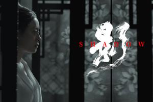 张艺谋《影》首发预告片,绝色水墨风暗藏惊鸿