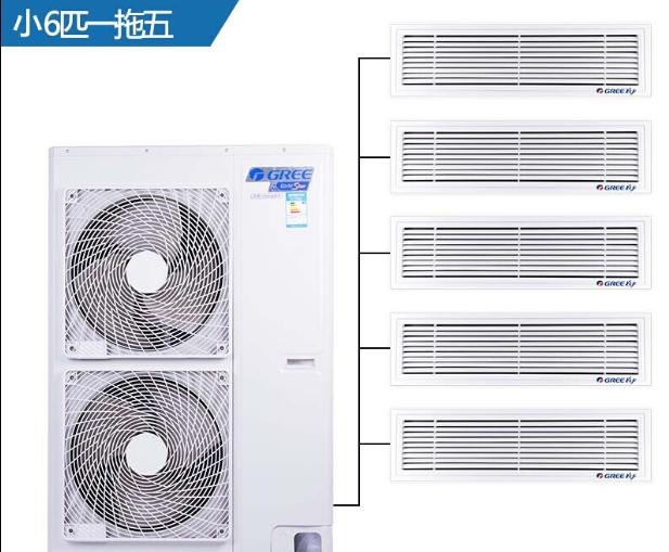 格力(GREE)空调6匹一拖五 一级变频家用中央空调GMV-H140WL/A