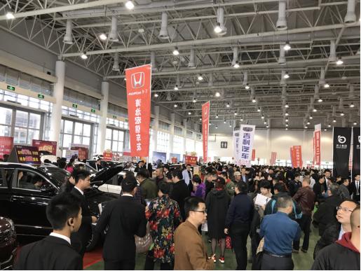 """2019海峡两岸汽车博览会·春季展 迎来新春首场""""开门红""""!"""