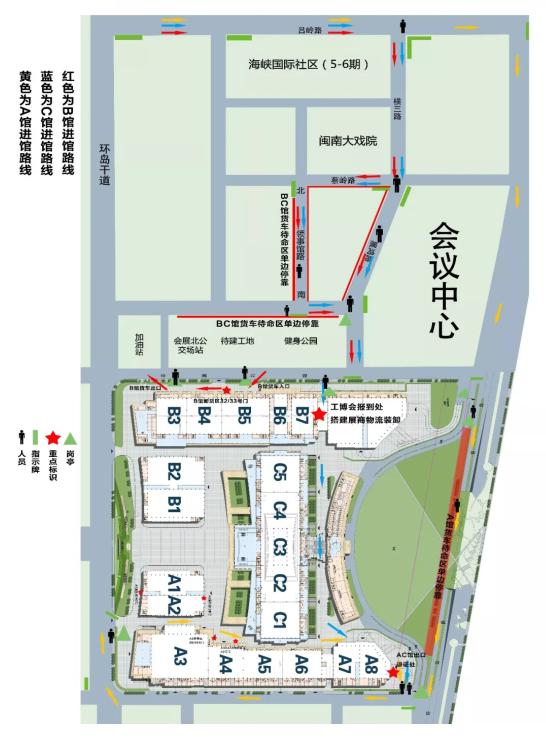 2019厦门智能网联汽车展览会交通安全提示