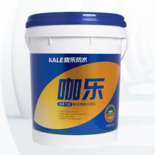 聚合物防水浆料(通用型)