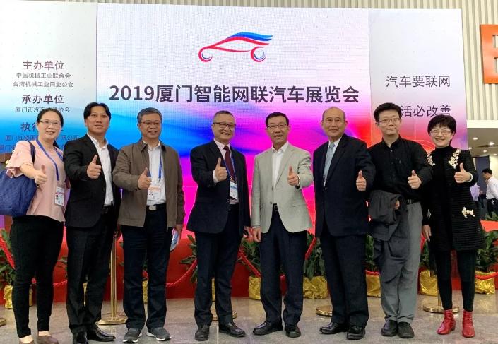 2019厦门智能网联汽车展览会圆满落幕!
