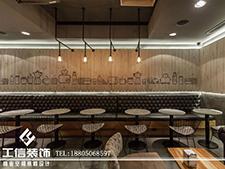 工信装饰:美咖餐厅