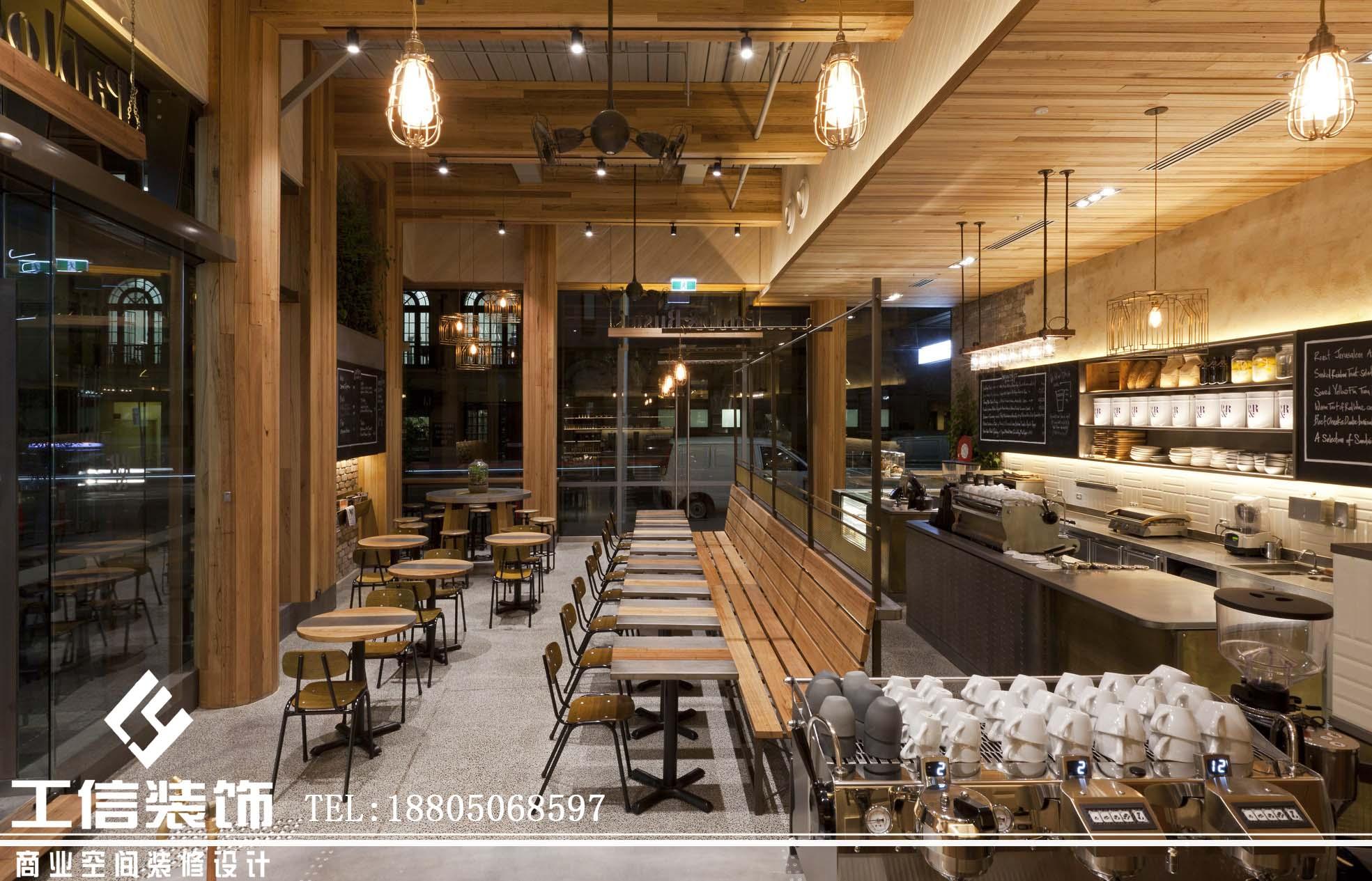 美式咖啡厅
