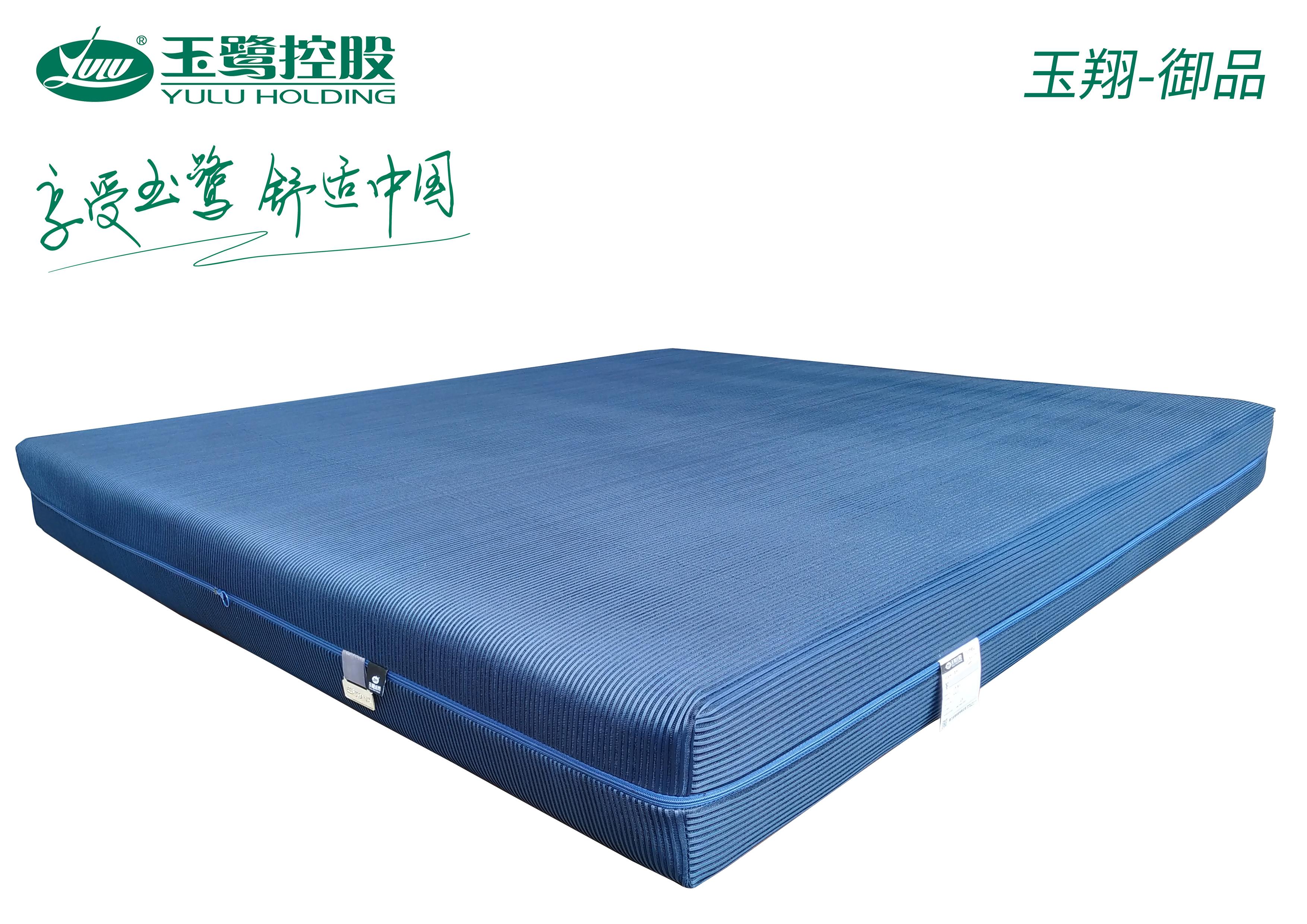 玉鹭3D床垫