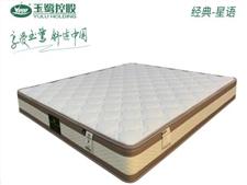 玉鹭床垫:小鱼专属优惠再减不停