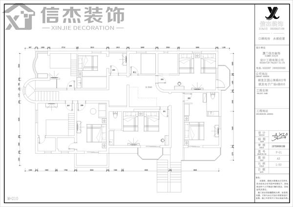 曾厝垵民宿北苑3house