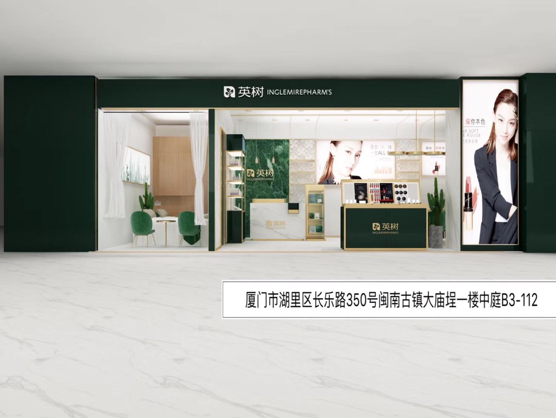 别墅新中式